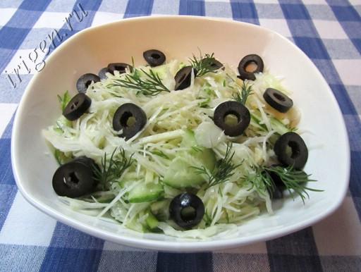 Салат из капусты с маслинами