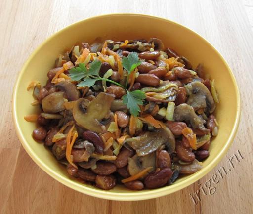 Как сделать салат фасоль с грибами