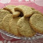 печенье овсяное с отрубями ajnj