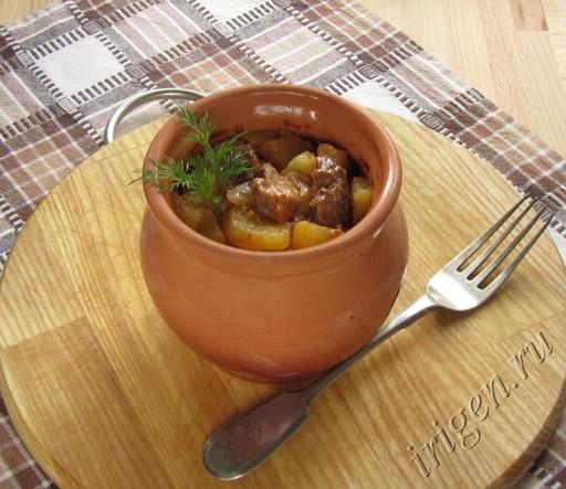мясо с грибами и картофелем в горшочке фото