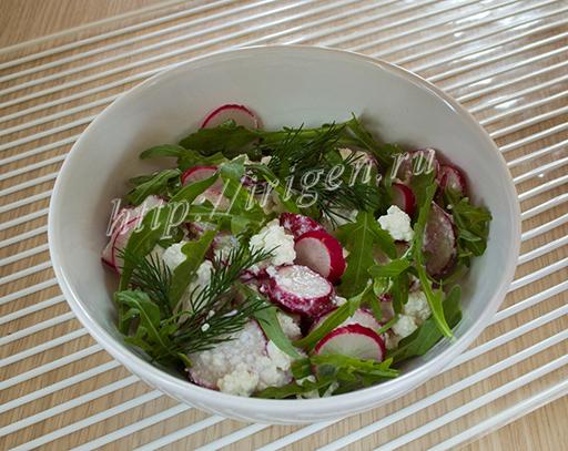 салат три цвета
