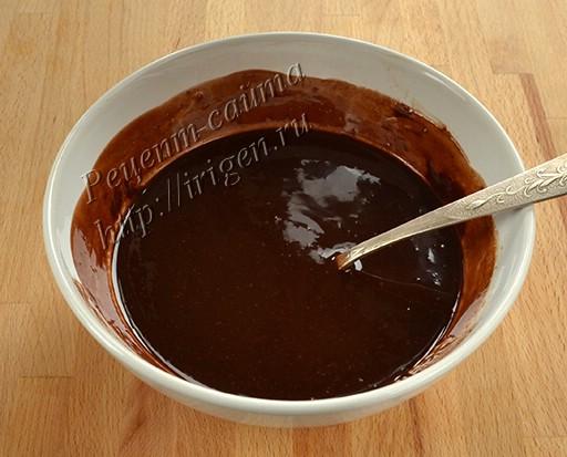 растопленный с маслом шоколад