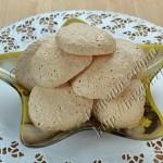 печенье кокосовое на белках