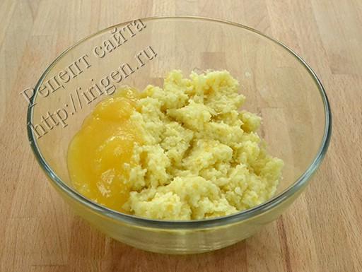 смесь имбиря с лимоном и медом