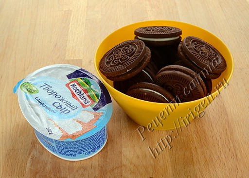 шоколадное печенье и сливочный сыр для конфет