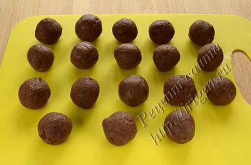 подготовленные шарики