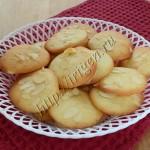 печенье белковое с цедрой