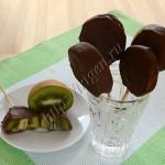 киви в шоколаде