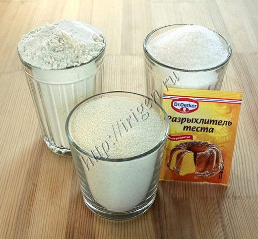 ингредиенты для сухой смеси