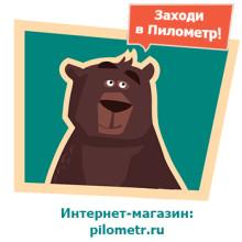 Пилометр - магазин изделий из дерева, интернет-магазин