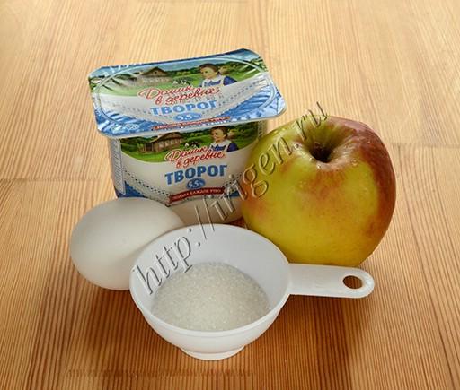 продукты для творожно-яблочного суфле