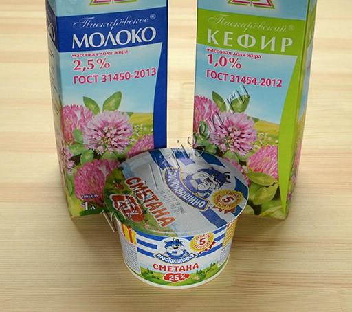 продукты для приготовления домашнего творога в мультиварке