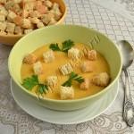 суп-пюре овощной с индейкой