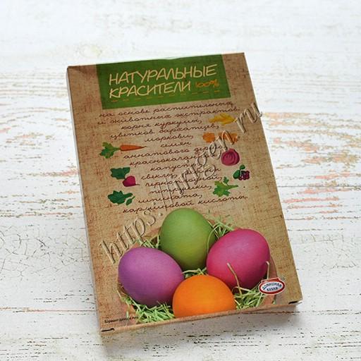 набор натуральных красителей для яиц